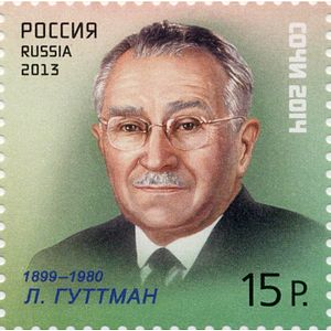 "Ludwig Guttmann - Ludwig Guttmann on a 2013 Russian stamp from the series ""Sports Legends"""