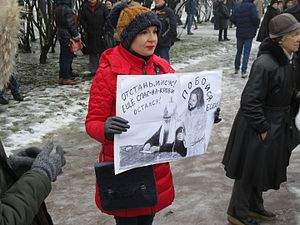 Rally against cession of St Isaac Cathedral to The Russian Orthodox Church (St. Petersburg, 2017-01-28) 14.jpg