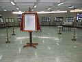 Ramanujan museum SASTRA Kumbakonam.jpg