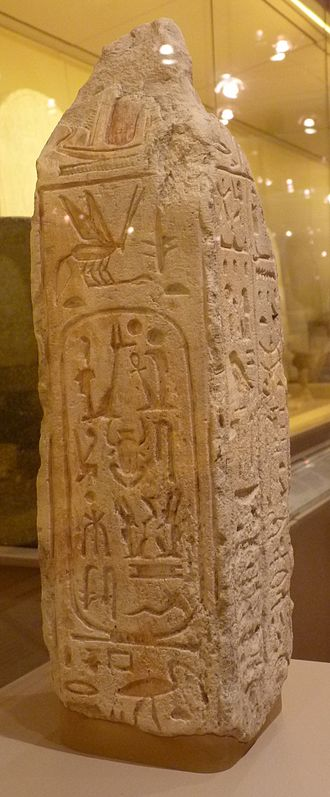 Ramesses V - Obelisk of Ramesses V
