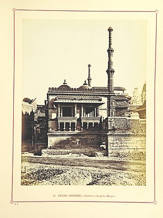 Rani Sipri's Mosque - Southern end of mosque, 1866