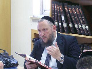 Avishai David rabbi