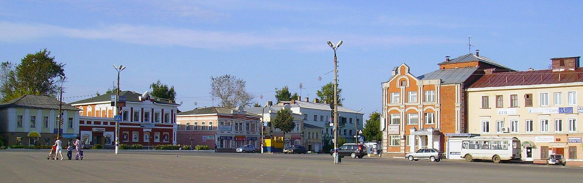 wikifoto