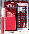 Redbox kiosk in front of a Loaf 'N Jug in Gillette, Wyoming.jpg