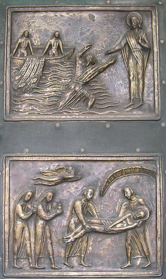 Nydeggkirche - Two Reliefs from the bridge side door