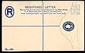 Registered envelope of Kenya and Uganda 1930.jpg