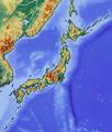 Reliefmap of Japan.png