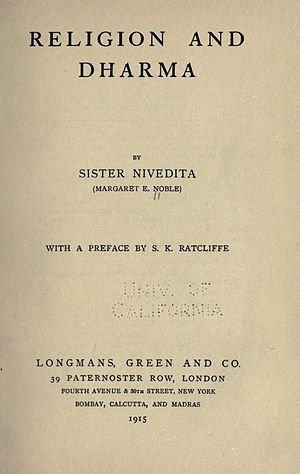 Religion and Dharma - Title page of Religion and Dharma, 1915 edition
