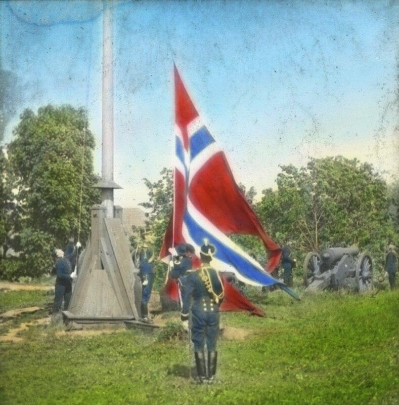 Rene flagget heises Akershus DEX W 00026