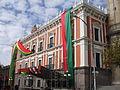 Restauración del Palacio de Gobierno 08.JPG