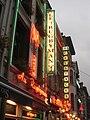 Restaurants in Brussels - IMG 4055.JPG