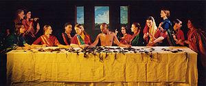 George Chakravarthi - Image: Resurrection by George Chakravarthi