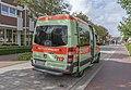 Rettungsdienst auf Langeoog 20200910 DSC3321.jpg