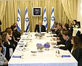 Reuven Rivlin opened the consultations after the 2015 elections with the Likud Party (1).jpg