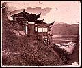 River Min, Fukien province, China. Wellcome L0031041.jpg
