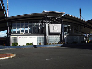 Robina Railway Station, Queensland, May 2012.JPG