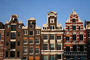 Typical Amsterdam residential houses, the second building from the right was designed by Philip Vingboons.