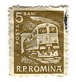 Romania-postage-stamp-train-conductor 3312515679 o (45563918084).jpg