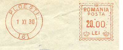 Romania stamp type A1.jpg