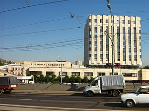 Rosoboronexport - The headquarters of Rosoboronexport at 27, Stromynka, Moscow