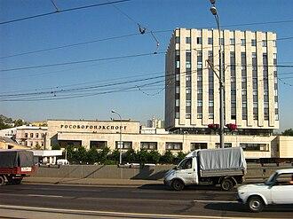 Rosoboronexport - The headquarters of Rosoboronexport at 27, Stromynka, Moscow