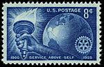 Rotary International 50th Anniversary 8c 1955 issue U.S. stamp.jpg