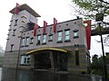 Rueitai Visitor Center after a rain.jpg