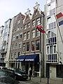Rusland 13 Amsterdam RM5129.jpg