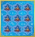 Russia stamp 2009 № 1380list.jpg