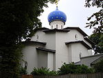 RussianOrthodoxCathedral Hounslow.jpg
