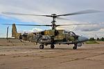 Russian Air Force Kamov Ka-52 (19634810741).jpg