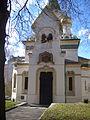 Russian Church Sofia Bell Tower.JPG