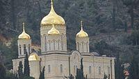 Russian Convent, Ein Karem 01.jpg