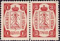 Russian Zemstvo Kolomna 1892 No21-22 se-tenant stamps red.jpg