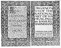 S. Hahnemann, Organon of the rational art of healing Wellcome L0015073.jpg