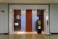 SAKURA Lounge of Osaka International Airport07s3s4592.jpg