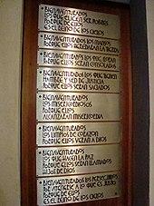 Sermon on the Mount - Wikipedia