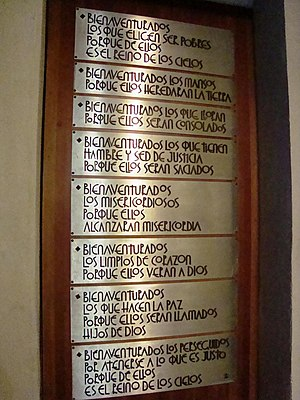 Sermon on the Mount - Plaque of the 8 Beatitudes, St. Cajetan Church, Lindavista, Mexico
