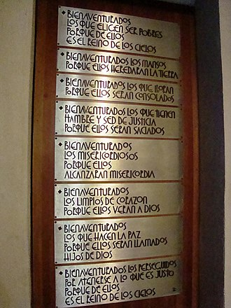 Beatitudes - Plaque of the Eight beatitudes, St. Cajetan Church, Lindavista, Mexico