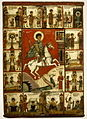 Saint George (14th c., GRM).jpg