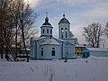 Saint Nicholas Church Saransk.jpg
