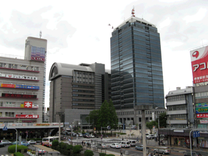 Sakai - Image: Sakai City Hall