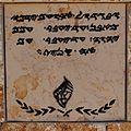 Samaritan Passover sacrifice site IMG 2153.JPG
