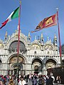 San Marco, 30100 Venice, Italy - panoramio (610).jpg