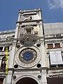 San Marco, 30100 Venice, Italy - panoramio - Александр Пахомов (3).jpg