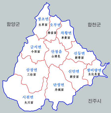 Sancheong-map.png