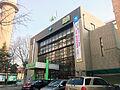 Sanggyegudongjuminsenteo 20140314 162719.JPG