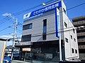 Sawayaka Shinkin Bank Nippa Branch.jpg