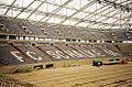 Schalke Arena schriftzug01.jpg