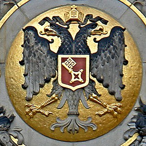 Schütting (Bremen) - The Bremish merchants' coat of arms above the entrance